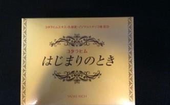 コチラも糖質カット ウコンより断然効果あり!(^^)!