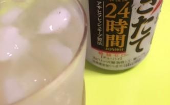 コレに さらにレモン汁をプラス♡ クセになります(*^^)v
