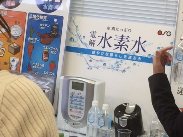 わたしは水素水を 毎日補給~(*^^)v