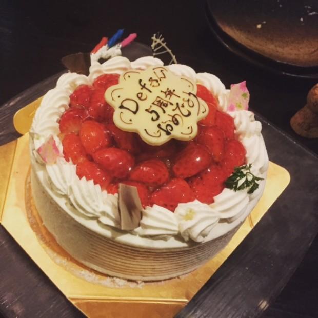 アドバさんからケーキの プレゼント(^0_0^) ありがとうございまうす♡