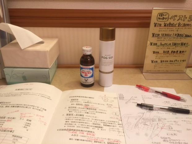 ホテルに帰っての また勉強・・・