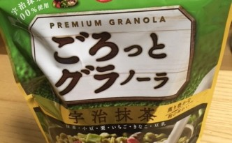 食物繊維たっぷり~!!