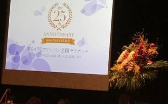 年に一度の 研修&優待。 今年は in 沖縄 !(^^)!