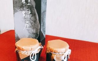 宮島 の  『 牡蠣屋 』さんの オイル漬け♡