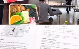 一日目の食事は むさし♪ あとはひたすら 勉強、勉強(>_