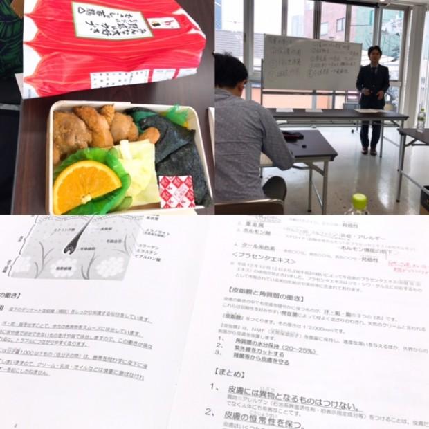 一日目の食事は むさし♪ あとはひたすら 勉強、勉強(>_<)