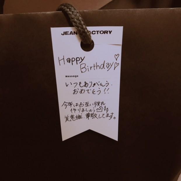 お祝いメッセージ まで♡ うれしっ(#^.^#)
